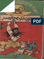 Nandoraja Bhavishyathi Part-1