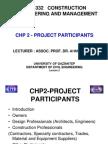 CHP2 Project Participants