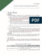 EED1100(2005)_Çؼ³(1)