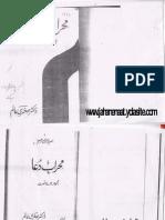 Mehrab-e-Dua by Dr Sughra Aalam. Www.jahanenaat.yolasite.com