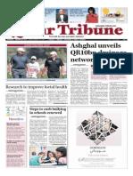 Main Tribune Ashgal drainage