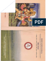 Gsb-sandhyavanDanam Gokarna Mutt