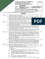 Statistics Subject Paper-2014