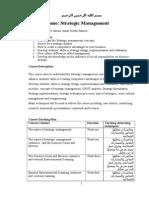 خطة مساق الادارة الاستراتيجية1 2011