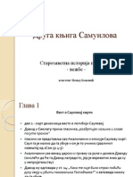 Starozavetna istorija i egzegeza 2014/11