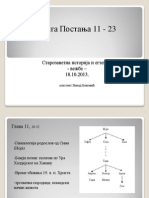Starozavetna istorija i egzegeza 2014/1