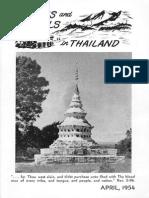 TribesandTrails 1954 Thailand