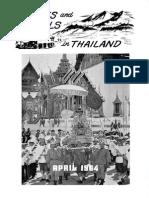 TribesandTrails 1964 Thailand