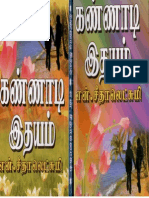 kannadi idhayam novel
