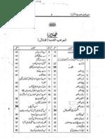 mawahib_laduniyyah_vol_1