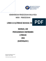 manual Am Lbi Tahun 1