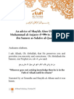Advice of Sh Aboo Uthman Muhammad Al Anjaree to Abdullaah Ibn Sameer