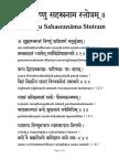 Vishnu Sahasranamam Sanskrit English