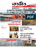 Reporter News Journal Issue - 84