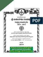 Total Panchangam 2014 15