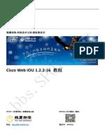 Cisco Web IOU 1.2.2-16 教程