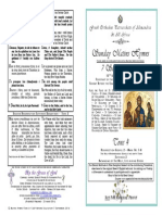 2014-ToNE 4 - 7 SEPT -13 AP - Forefeast Nativity - Before Exaltation