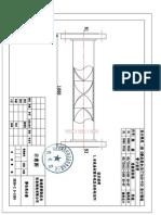 SK80 2.0 1000PP Model Signed