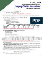 237385973 LSI SPO NewYork Boston Discounts (2)