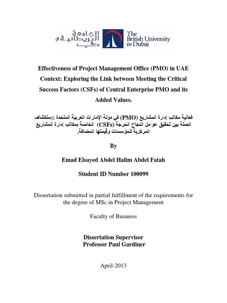 Shu dissertation binding