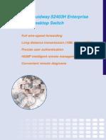 Brochure Quidway S2403H