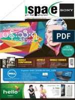 TechSpace [Vol-3, Issue-21] FB