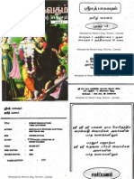 Srimad Bagavatham
