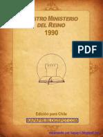 1990 Con Ocr Idb