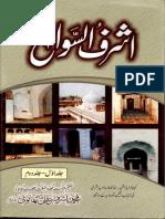 Ashraf Us Sawaneh Vol 2