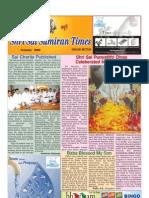 Shri Sai Sumiran times for October 2009 in English