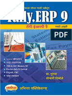 Tally ERP9 MarathiEdition