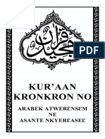 Asante Twi Holy Quran