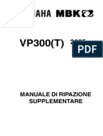Yamaha VP 300-Supplementary Service Manual (05)