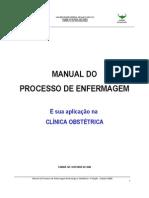 Manual Gerenciamento Enf Clinica Obstétrica