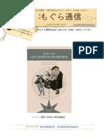 第24号.pdf
