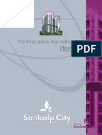 Sanka Lp City