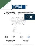 DFM 2500D Specification Ver.3.0