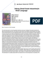 Laghu v Kutir Udyog (Small Scale Industries)in Hindi Language