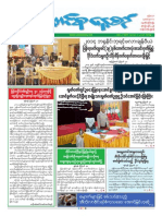 Union Daily_31!8!2014 Newpapers