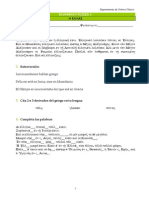ΕΛΛΑΣ. MODELO CASTELLANO CON SOLUCIONES