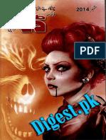 Darr Digest September 2014