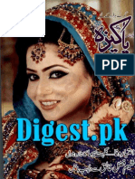 Pakeeza Digest September 2014