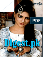 Shuaa Digest September 2014
