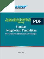 Permen No. 19 Standar Pengelolaan Pendidikan.pdf