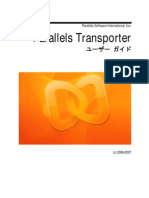 Parallels Transporter User Guide