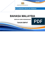 DSK Bahasa Malaysia SJK Thn 4
