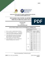 Trial SBP SPM 2014 Mathematics K2