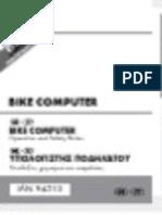 Crivit Bike Computer / Υπολογιστής Ποδηλάτου 94513 EL_CY