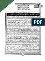 Para-28 by Hafiz Nazar Ahmed
