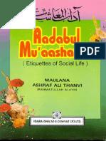 Etiquettes Of Social Life By Shaykh Ashraf Ali Thanvi r.a